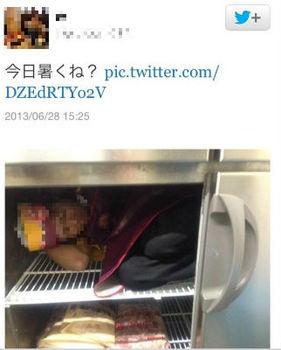ah_hot1.jpg
